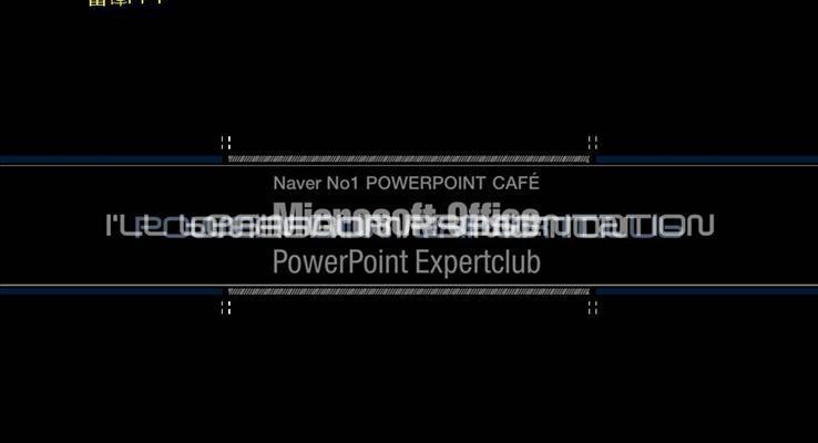 超炫科技动画文字PPT模板