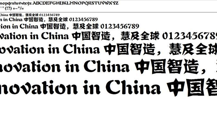 迷你简剪纸PPT字体素材