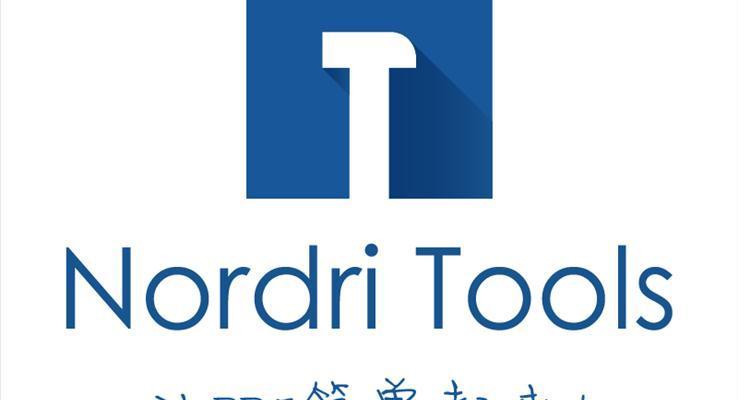 NordriTools1.0.9离线安装包