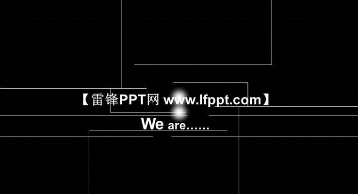 高校社团宣传招新PPT动画模板