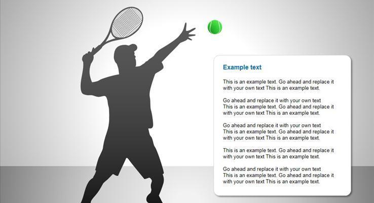 体育网球运动PPT模板