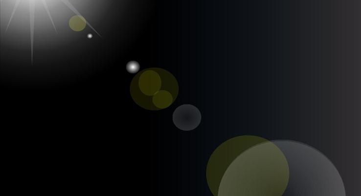 阳光光圈光斑照耀PPT动画效果