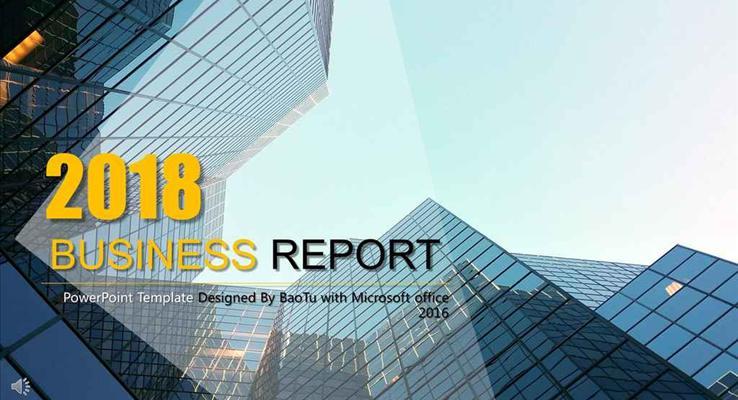 欧美都市商务风格计划规划PPT目标