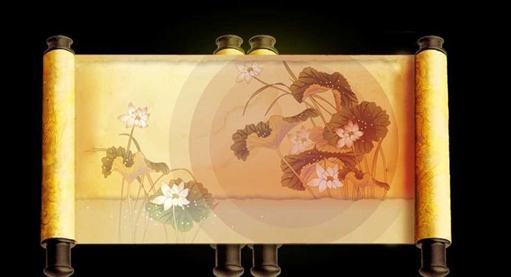 中国风复古卷轴中秋贺卡祝福动画PPT模板