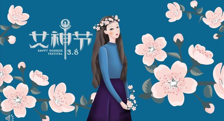 小清新桃花风格女生节活动策划计划PPT模板