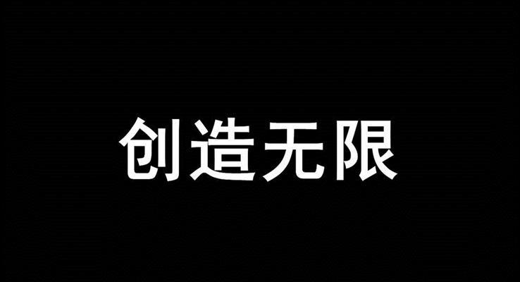 宣传推广快闪特效动画PPT模板