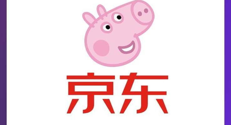 小猪佩奇LOGO静态PPT模板
