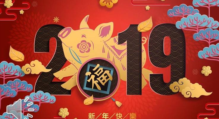 新年春节祝福贺卡PPT模板
