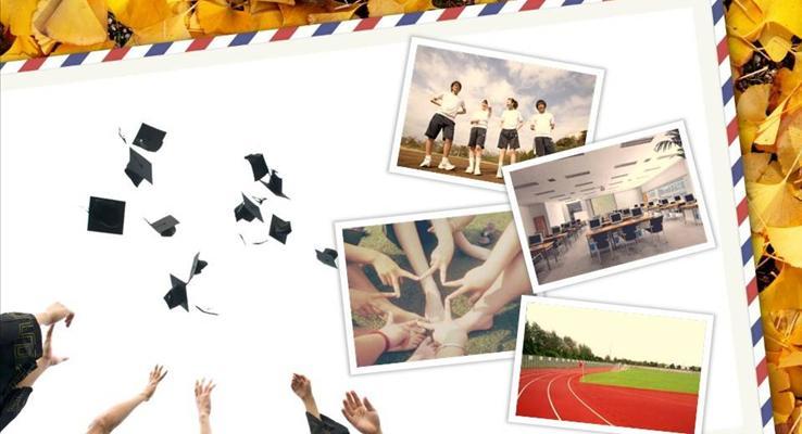 青春纪念相册PPT模板
