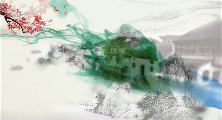 水墨特效中国风ppt模板