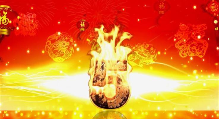 火焰倒计时10秒开场动画PPT模板