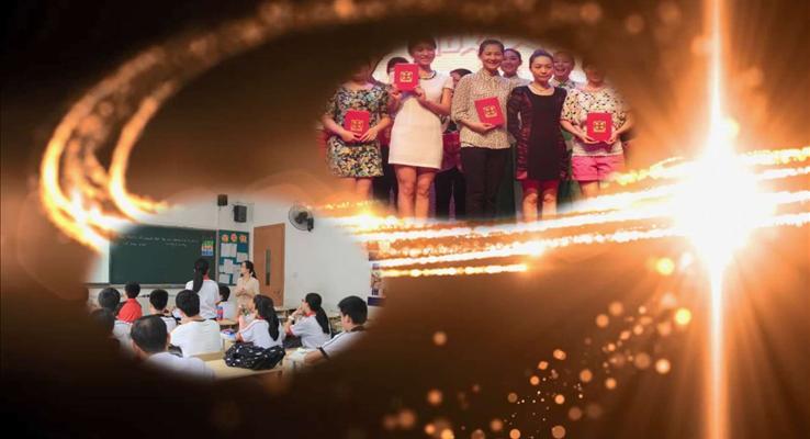 教师节PPT表彰大会颁奖典礼模板