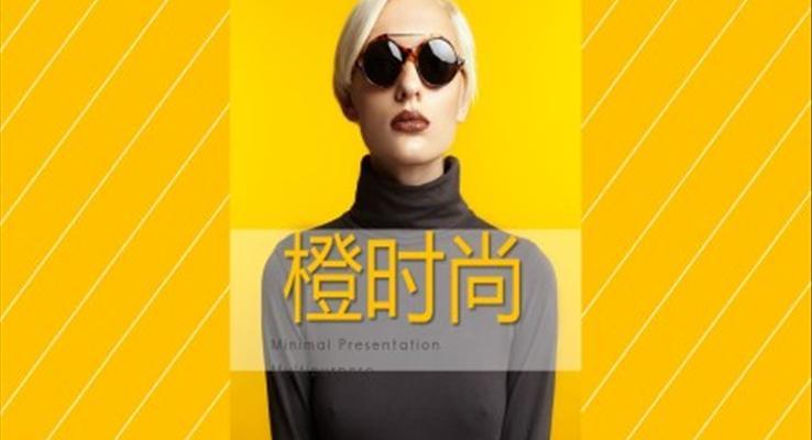 欧美时尚女装欧美风格PPT模板